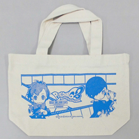Lunch Bag - Persona3 / Protagonist (Persona 3)