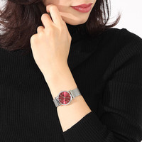 Wrist Watch - Fairy Tail / Erza Scarlet