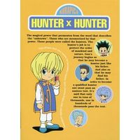 Notebook - Hunter x Hunter / Kurapika