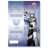 Card Stickers - Sengoku Night Blood / Uesugi Kenshin