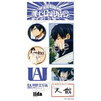 Stickers - My Hero Academia / Iida Tenya