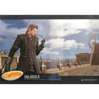 Place mat - Final Fantasy XV / Ignis Stupeo Scientia