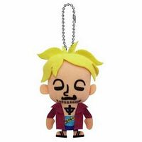 Key Chain - ONE PIECE / Marco