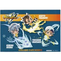 Place mat - COLLABO CAFE HONPO - Inazuma Eleven Series