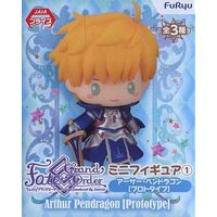 Trading Figure - Fate/Grand Order / Arthur Pendragon (Fate)