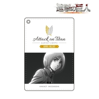 Commuter pass case - Shingeki no Kyojin / Armin Arlelt