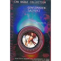 Badge - Saiyuki