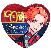 Heart Badge - B-Project: Kodou*Ambitious
