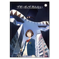 Commuter pass case - Boogiepop series