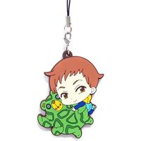 Rubber Strap - The Seven Deadly Sins / King