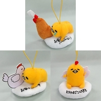 (Full Set) Key Chain - Gudetama
