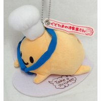 Key Chain - Gudetama