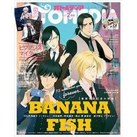 Magazine - BANANA FISH