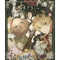 Illustration book - Senjuushi : the thousand noble musketeers