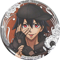 Badge - Yowamushi Pedal / Shinkai Yuto