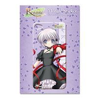 Stickers - Rewrite / Kagari