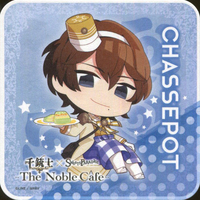 Coaster - Senjuushi : the thousand noble musketeers / Chassepot (Senjuushi)