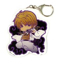 Big Key Chain - Saiyuki / Genjyo Sanzo