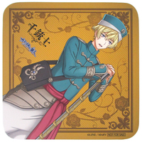 Coaster - Senjuushi : the thousand noble musketeers / Esen (Senjuushi)