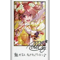 Card Collection - Band Yarouze! (Banyaro!) / Miley (Banyaro!)