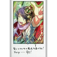 Card Collection - Band Yarouze! (Banyaro!) / Ootori Asahi (Banyaro!)