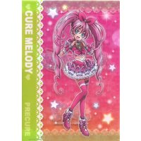 Plastic Folder - PreCure Series / Cure Melody
