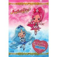 Plastic Folder - PreCure Series / Cure Marine & Cure Blossom