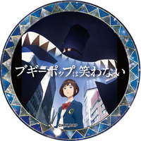 Cazary (Stand Badge) - Boogiepop series