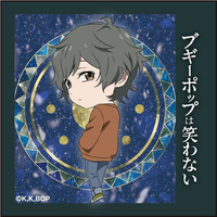 Square Badge - Boogiepop series / Orihata Aya