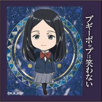 Square Badge - Boogiepop series / Minahoshi Suiko