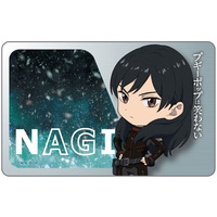 Card Stickers - Boogiepop series / Kirima Nagi