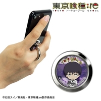 Smartphone Ring Holder - Tokyo Ghoul / Urie Kuki
