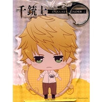 Big Key Chain - Senjuushi : the thousand noble musketeers / Brown Bess (Senjuushi)