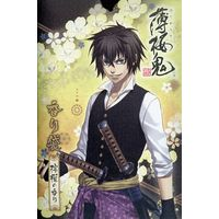Environmental Fragrance - Hakuouki / Heisuke Toudou