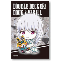 Gyugyutto - DOUBLE DECKER! Doug & Kirill / Yuri Fujishiro