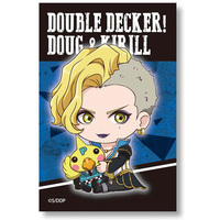 Gyugyutto - DOUBLE DECKER! Doug & Kirill / Maxine Silverstone