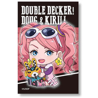 Gyugyutto - DOUBLE DECKER! Doug & Kirill / Dina del Rio