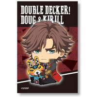 Gyugyutto - DOUBLE DECKER! Doug & Kirill / Douglas Billingham