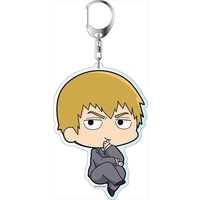 Big Key Chain - Mob Psycho 100 / Reigen Arataka
