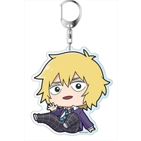 Big Key Chain - Mob Psycho 100 / Hanazawa Teruki