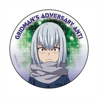 Badge - SSSS.GRIDMAN / Anti