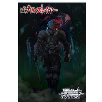 Trial Deck - Goblin Slayer