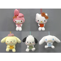 (Full Set) Key Chain - Cinnamoroll