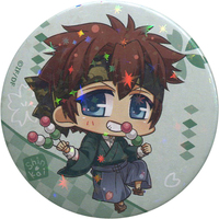 Badge - Hakuouki / Shinpachi Nagakura