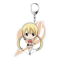 Big Key Chain - Fairy Tail / Lucy