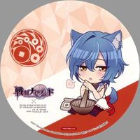 PRINCESS CAFE Limited - Sengoku Night Blood / Kirigakure Saizou