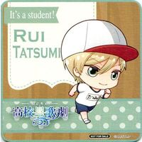 Coaster - Star-Myu (High School Star Musical) / Tatsumi Rui (Star-Mu)