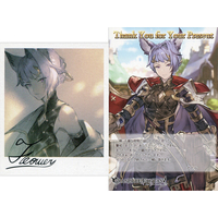 Postcard - Illustrarion card - GRANBLUE FANTASY / Quatre