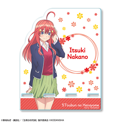 Acrylic stand - Smartphone Stand - Gotoubun no Hanayome (The Quintessential Quintuplets) / Nakano Itsuki