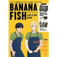 Booklet - BANANA FISH